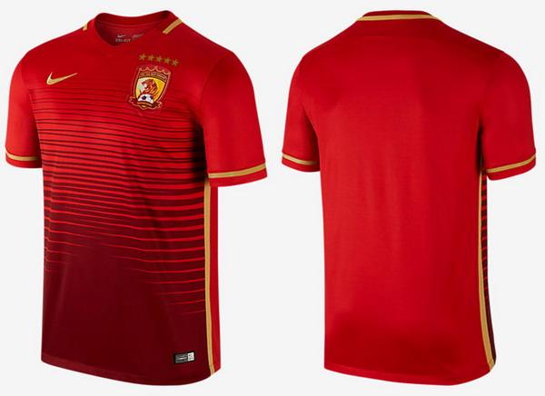 Roca Sorprendido conectar  Nike camisetas de futbol Guangzhou Evergrande 2016-2017 – centrodefutbol